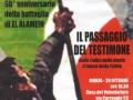 20 ottobre 2007 Monza - Il passaggio del testimone