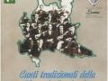 """2000 - LOR 003 - Aa. Vv. """"Canti tradizionali della Terra di Lombardia (II)"""" - CD"""