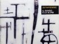 """2010 - CD.LOR.008 - ZPM """"Il Bando e le altre"""" - CD MP3"""